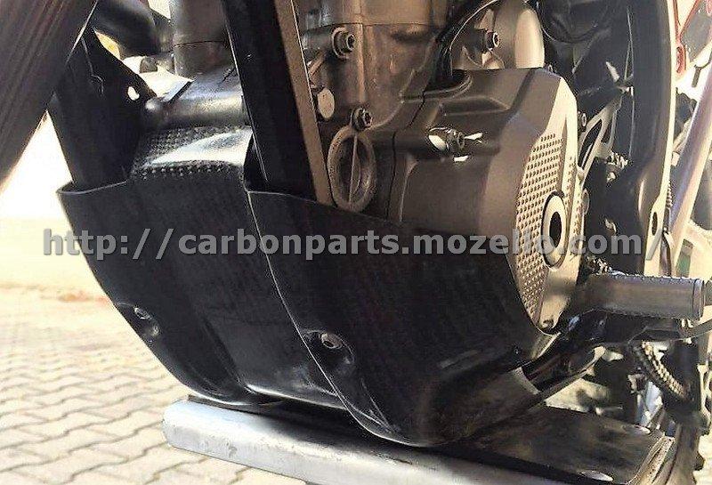 CARBON FIBER BASHPLATE SKID PLATE MODEL KTM
